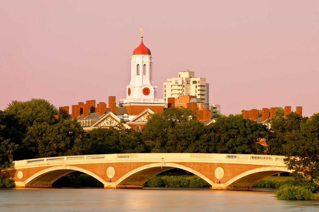 Boston cosa vedere: Harvard