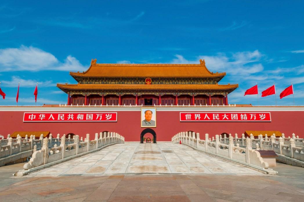 Dove andare a giugno - Pechino
