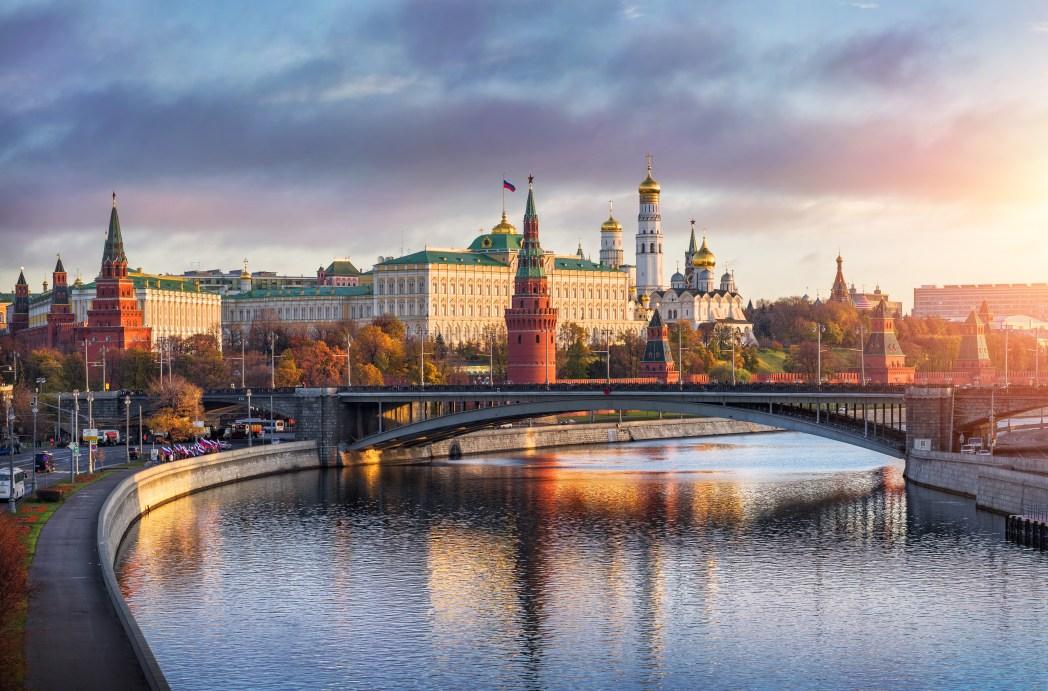 Città più belle della Russia: Mosca
