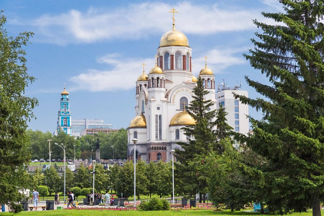 Città più belle della Russia: Yekaterinburg