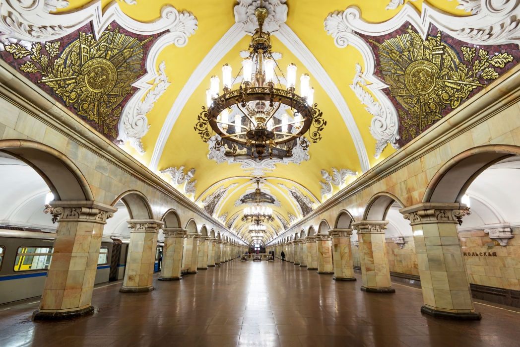 Una stazione metro a Mosca